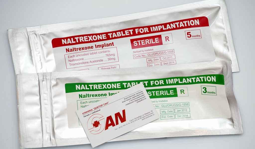 Имплантация Налтрексона в Ульянино цена